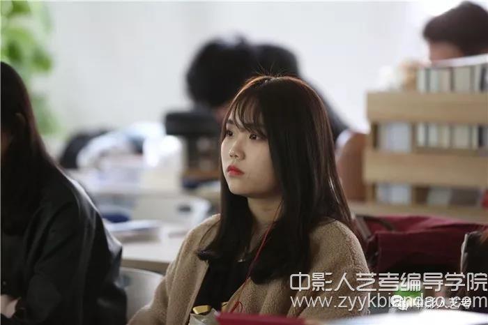 中影人艺考编导课堂