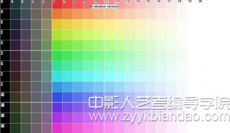 色彩纯度.jpg