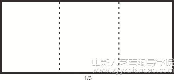 编导培训12.webp.jpg