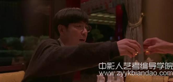 编导培训(杨德昌电影《一一》2).jpg