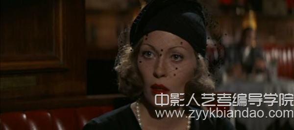 电影《唐人街》