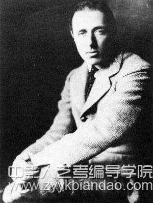 编导培训(大卫格里菲斯).jpg