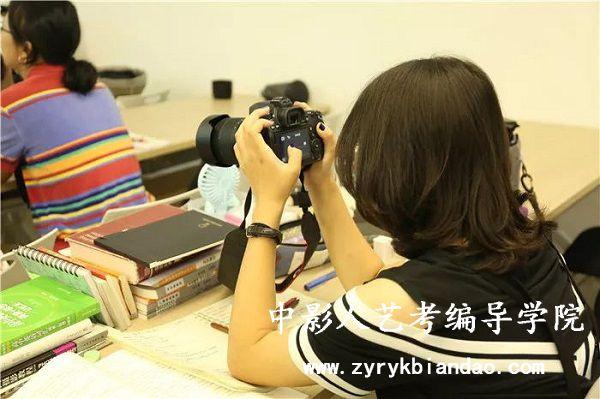 摄影摄像培训