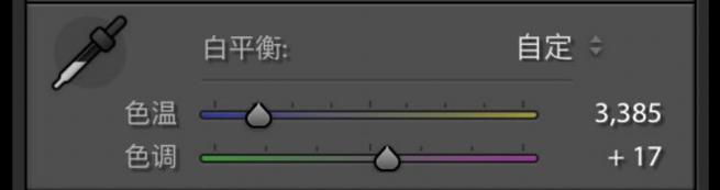 白平衡的调整3.jpg