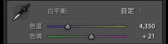 白平衡的调整1.jpg