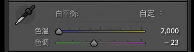 白平衡的调整2.jpg