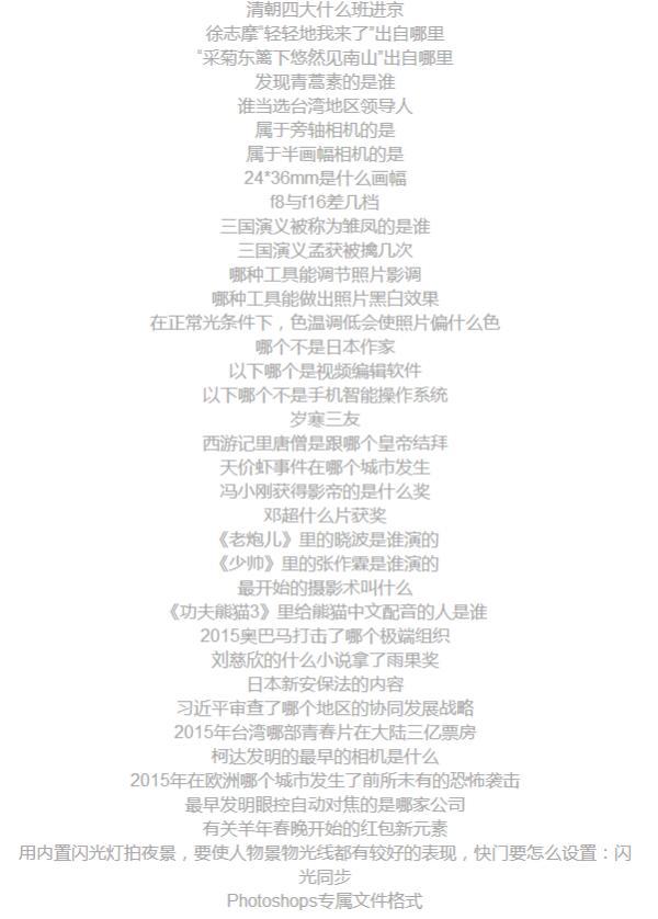 文艺常识2.jpg