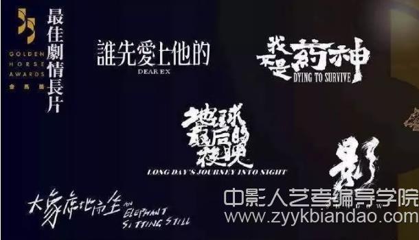 台湾金马奖.jpg