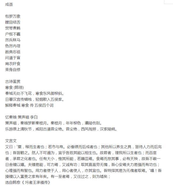 中央戏剧学院2016年戏文系真题.jpg