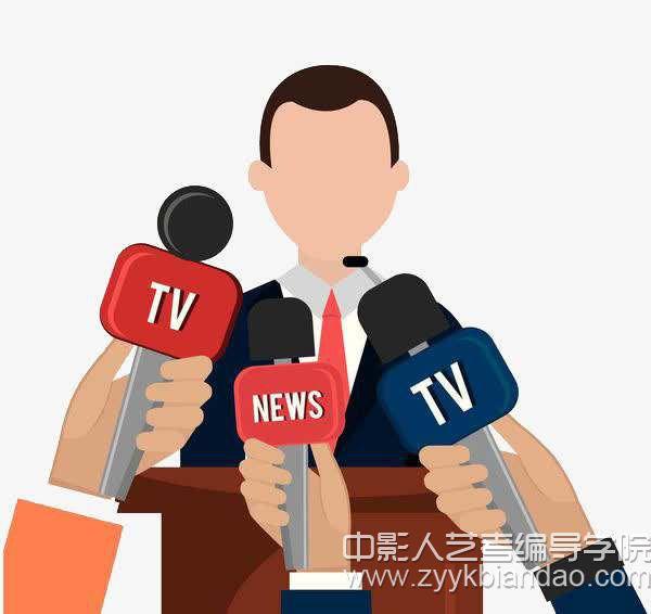 新闻采访与编辑