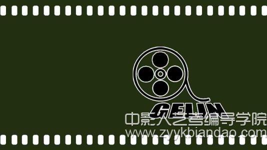 电视导演1.jpg