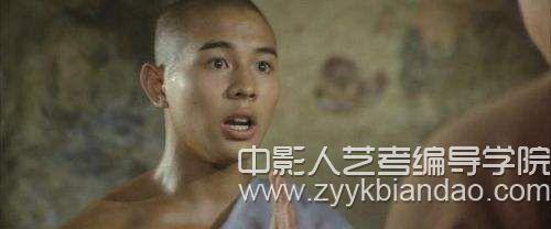 编导培训(《少林寺》).jpg