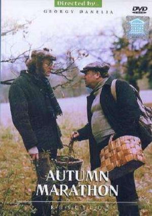 《秋天的马拉松》剧照