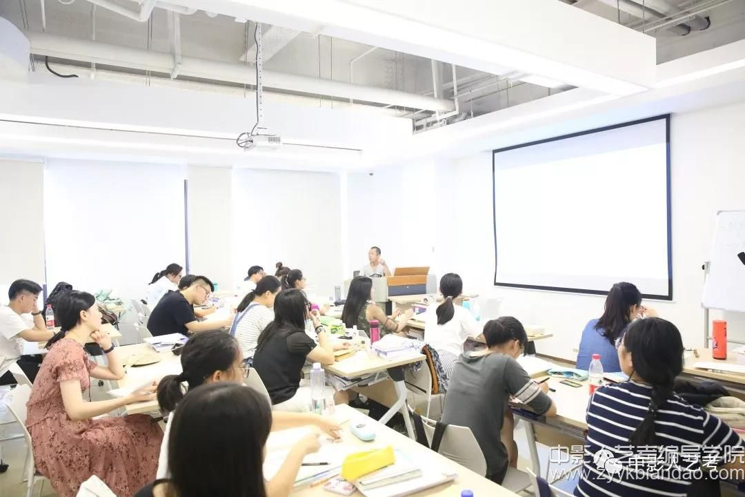 中影人艺考编导学院课堂