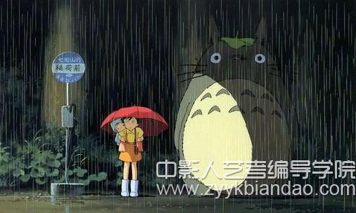 宫崎骏电影《龙猫》画面.jpg