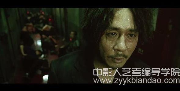 《老男孩》韩国电影.jpg