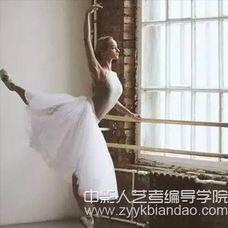 芭蕾舞3.jpg
