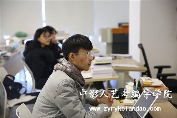 云南编导联考成绩