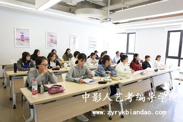 影视编导专业培训学校