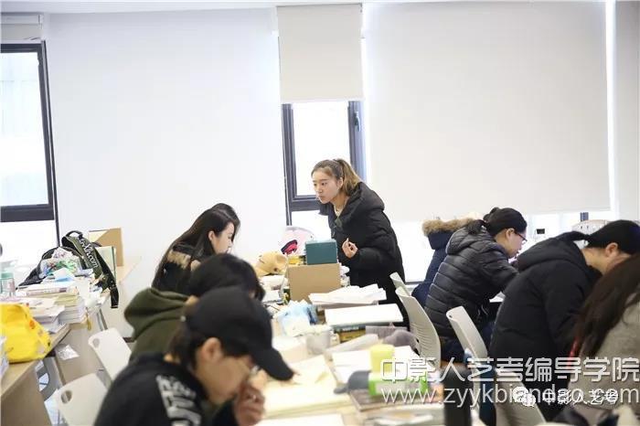 中影人艺考编导学院