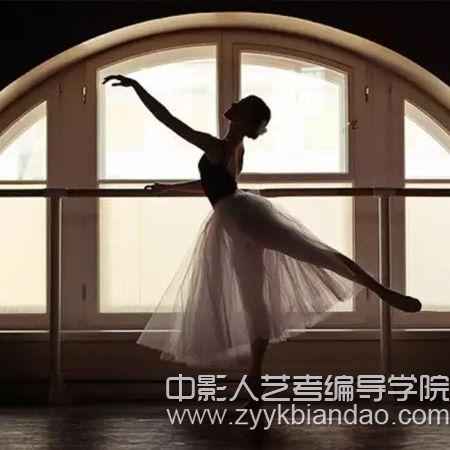芭蕾舞4.jpg