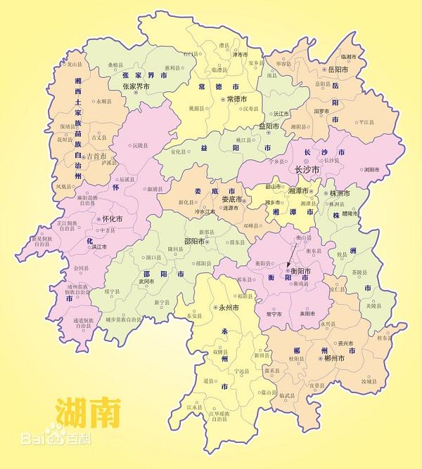 哪些学校承认湖南编导联考成绩