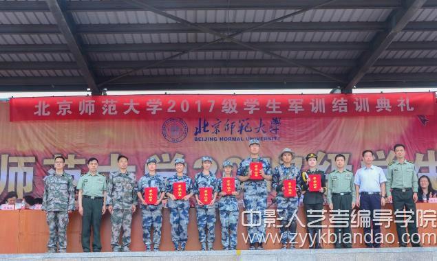 北京1师范大学1.jpg