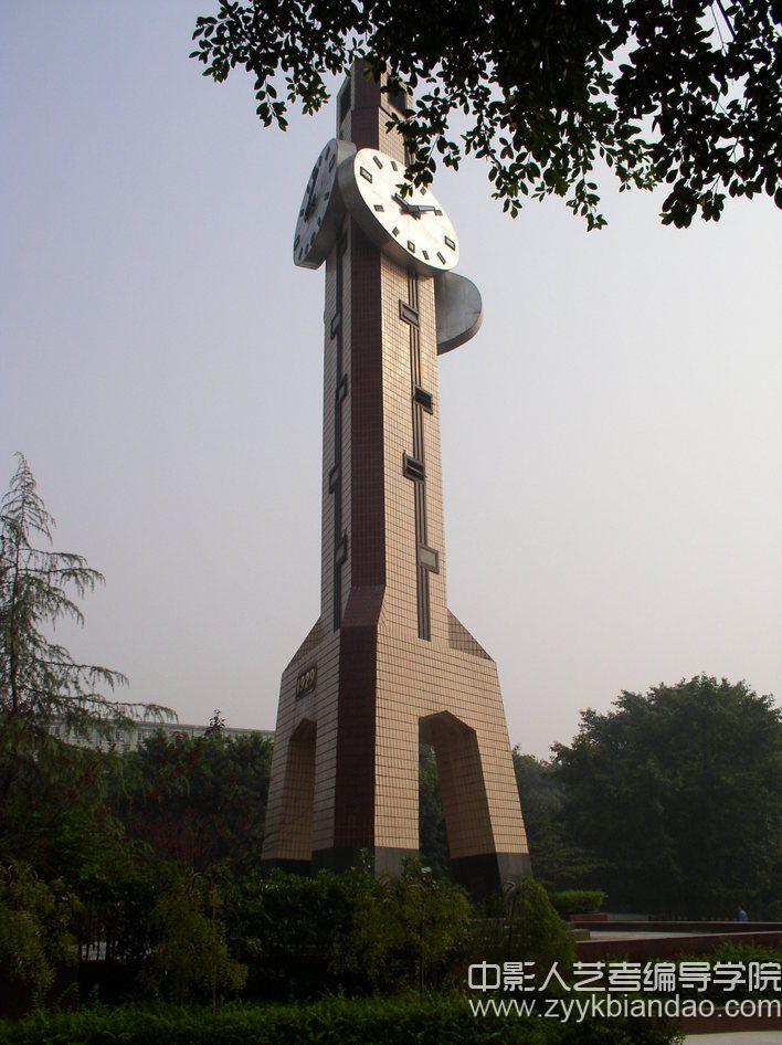 重庆大学钟楼