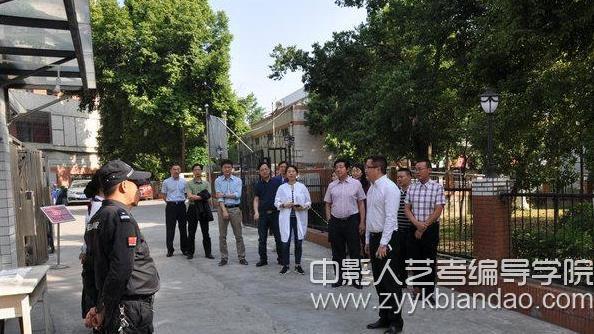 四川师范大学看望慰问学生公寓管理员工
