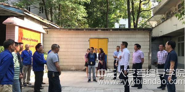 四川师范大学看望慰问能源修缮服务中心员工