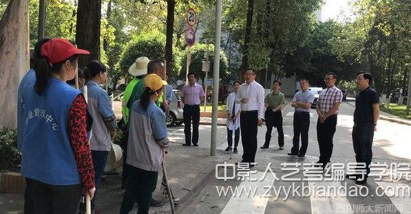 四川师范大学看望慰问绿化及保洁员工