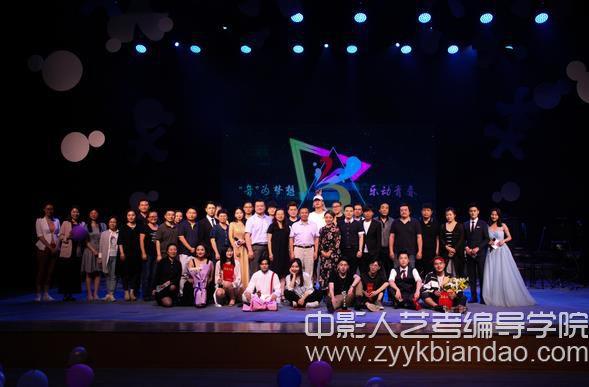 中国戏曲学院(校园歌手大赛)2.jpg