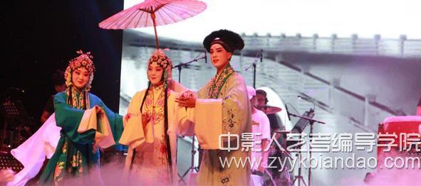 中国戏曲学院(校园歌手大赛).jpg