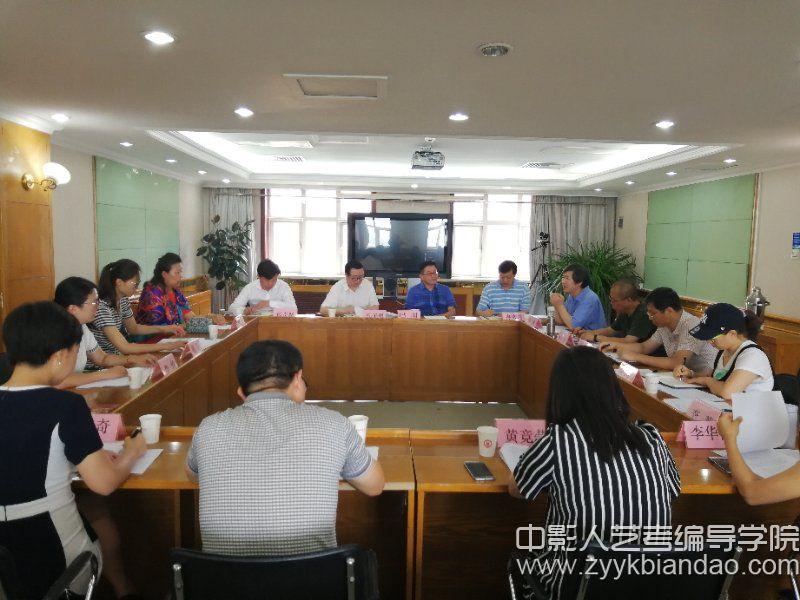 中国戏曲学院1.jpg