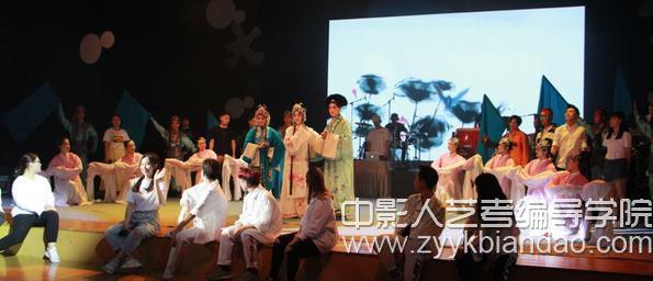 中国戏曲学院(校园歌手大赛)1.jpg