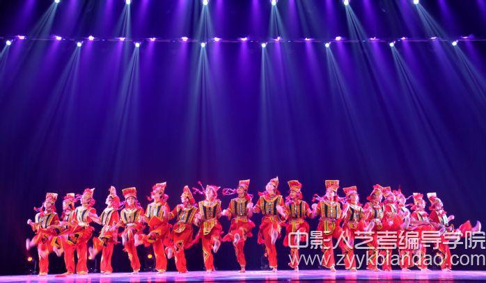 南艺舞蹈学院民间舞