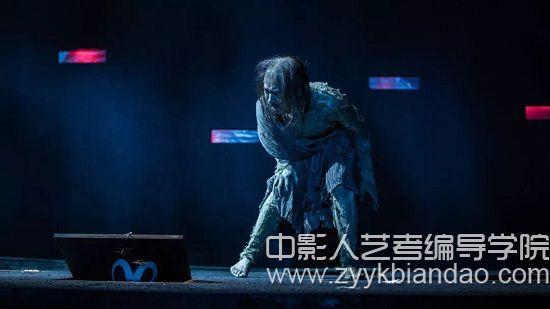 编导培训(上海戏剧学院《生死场》)1.jpg