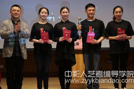 上海戏剧学院颁奖仪式