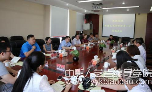 新疆艺术学院副校长一行到中国传媒大学调研.jpg