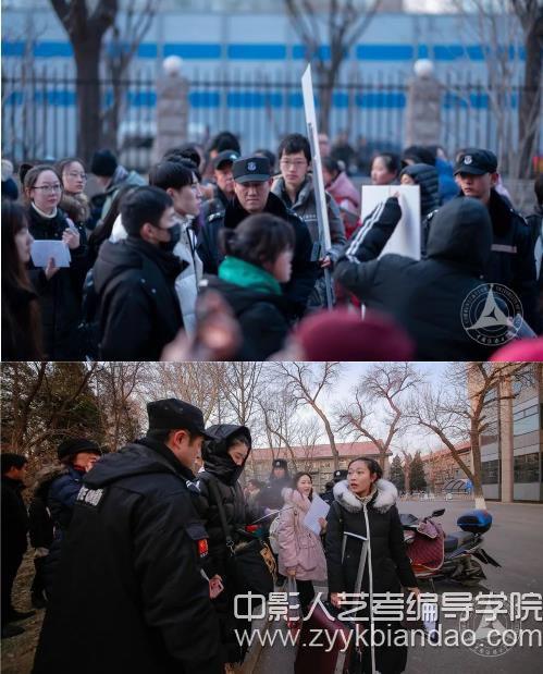 中国传媒大学初试2