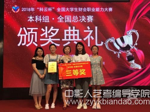 中国传媒大学.jpg