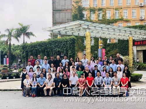 中传第二届中国品牌传播青年学者论坛1.jpg