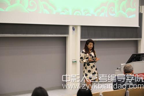 编导培训(中传格罗宁孔子学院).jpg