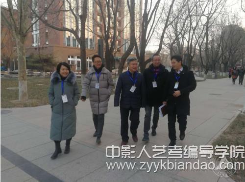 中国传媒大学初试1
