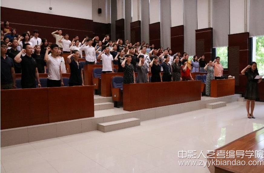 中央戏剧学院1.jpg