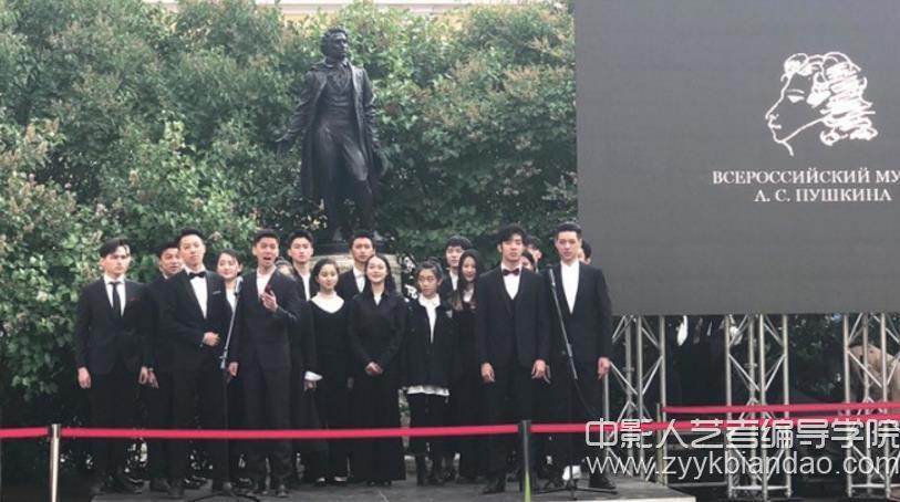 中央戏剧学院(普希金)1.jpg